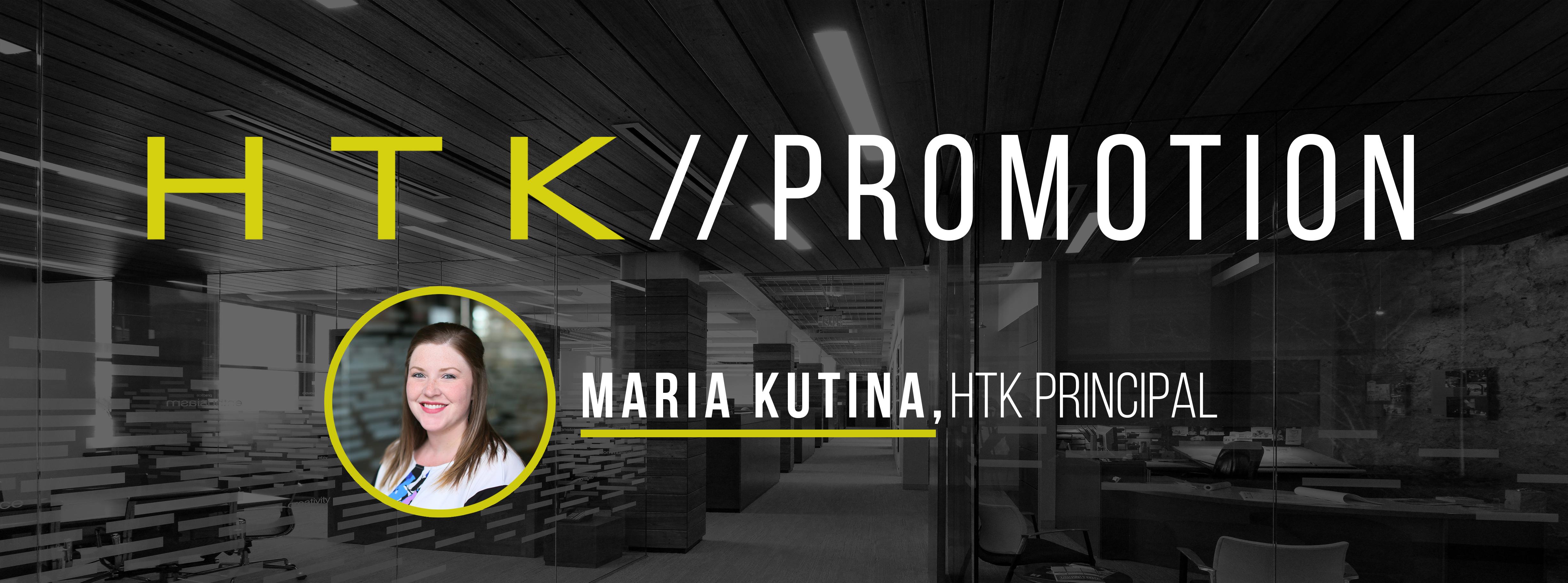 2021 htk Maria promotion blog post option 1